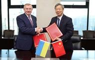 Украина и Китай возобновили договор об обмене валютой