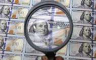 Украина выплатила МВФ 150 миллионов долларов