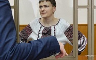 Состояние Савченко резко ухудшилось из-за голодовки - сестра