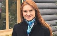 Россиянка Бутина пошла на сделку со следствием США