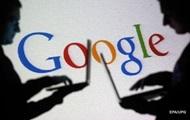 У Google заявили про витік даних 52 млн користувачів через помилку