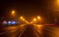 На Дніпро опустився туман