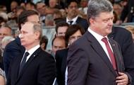 Порошенко обратился к Путину по инциденту на Азове