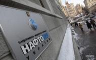 Нафтогаз в Штатах судится с Газпромом - СМИ