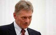 В Кремле отреагировали на заявление Конгресса США по Северному потоку-2