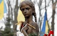 Еще одна победа Украины
