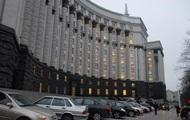 Кабмин просит СНБО ввести новые санкции против РФ
