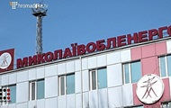 У Миколаєві 53 будівлі залишилися без опалення через аварію