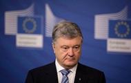 Порошенко очікує санкцій ЄС через Азов