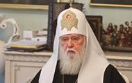 Патриарх Филарет объяснил необходимость в томосе