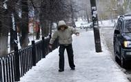 В Киеве за месяц из-за гололеда пострадали полторы тысячи человек