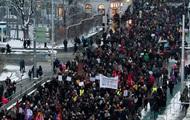 В Вене протестовали против политики правительства