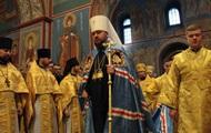 Митрополит Епифаний рассказал, когда будет формироваться структура ПЦУ
