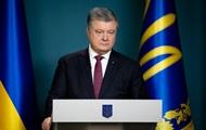 Порошенко отказался говорить об участии в выборах