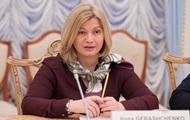 Семьи 60 политзаключенных получили по 100 тысяч гривен - Геращенко
