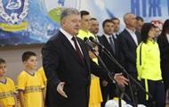 На Днепропетровщине открыли большой современный спорткомплекс