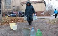 Торецьк без води: у ДСНС назвали причину аварії