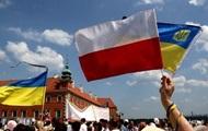 Більшість українців не мають наміру виїжджати з країни - опитування