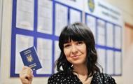 Украинцы за год оформили более четырех миллионов биометрических паспортов