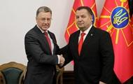 Волкер обговорив із Полтораком ситуацію в Азові