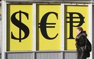 В обменниках Киева упал курс доллара
