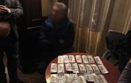 Під Києвом заступника голови селища затримали на хабарі $20 тисяч