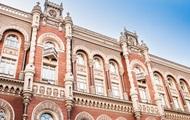 В Україні зростає інтерес до іпотечного кредитування - НБУ