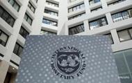 Обнародован новый меморандум Украины с МВФ