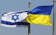 В Кабмине назвали дату подписи ЗСТ с Израилем