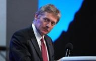 В РФ объяснили отказ обмена задержанными с Киевом