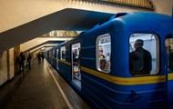 В метро Киева полицейские избили женщин
