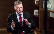 Волкер озвучил планы США по военной помощи Киеву