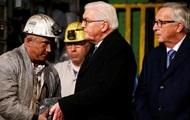 В Германии закрылась последняя каменноугольная шахта