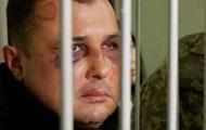 Экс-нардепа Шепелева перевели из изолятора СБУ в киевский ИВС