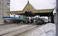 Киев и Кишинев усилят пограничное сотрудничество