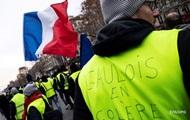 Протесты в Париже: полиция задержала 30 человек