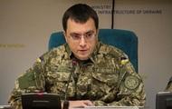 Омелян: После окончания военного положения охрану инфраструктуры не ослабят