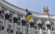 Кабмин одобрил стратегию информкампаний для Крыма