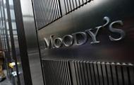 Moody's улучшило рейтинги семи украинских банков