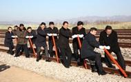 Кореи встали на железнодорожные пути воссоединения