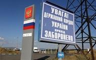 Украина усилила погранконтроль для женщин из РФ