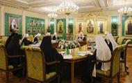 РПЦ призвала не признавать новую церковь Украины