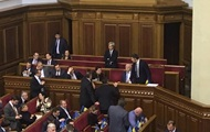 Гройсман обманул депутатов с бюджетом-2019 - СМИ