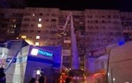 Взрыв в Магнитогорске: стали известны подробности