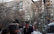Взрыв в Магнитогорске: пропали 68 человек