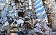В России уточнили число погибших при взрыве в Магнитогорске