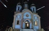 В Донецкой области из храма украли мощи Георгия Победоносца