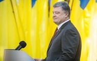 Порошенко заявил о развитии украинской музыки