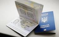 Безвизом воспользовались два миллиона украинцев