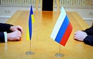Опубликован закон о разрыве дружбы Украины с РФ